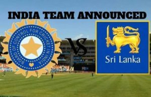 India squad announced for Sri Lanka test series
