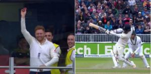 Watch Bairstow catch Moeen Ali's Huge Six from the Stands